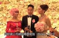 (粵)被爆包養女大生兼同居  陳曼娜女婿:已經分手