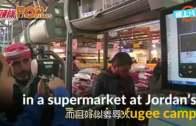 (粵)嘟!眼球購物  敍國難民營新科技
