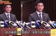 (港聞)譚文豪要求重啟舊系統  顯示唔到速度情況嚴重