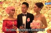 (粵)陳曼娜女婿牀照流出 疑小三:我可能懷孕