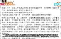 (粵)林宥嘉準老婆曬戒指  「原來被求婚是這樣」