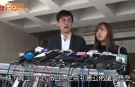 (港聞)梁君彥:周四決定刊憲期 難建議政府「郁晒佢哋」