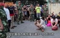 (港聞)偷渡船設施不足加刑 越南蛇頭判囚63月