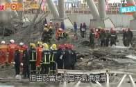 (粵)江西電廠倒塌74死 疑提早拆平台出事