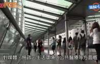 (港聞)港人9年來最唔快樂 年輕人63.8分創新低