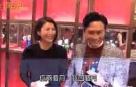 (粵)Chilam講笑話雙喜臨門  否認靚靚懷孕傳聞
