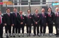 (港聞)翁靜晶出選法律選委  提名險甩轆 唔撐CY