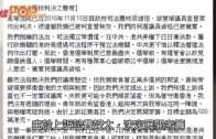 (港聞)青政fb籲支持者捐錢  Paypal凍結帳戶