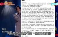 (粵)林宥嘉fb貼愛的宣言  公開向女友求婚