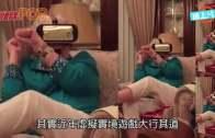 (粵)阿婆投入玩VR  嚇到喪叫又手腳亂舞