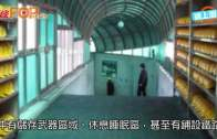 (粵)傳北韓有廿條秘道  1小時3萬大軍攻南韓