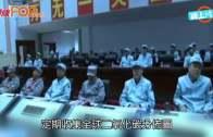 (粵)中國首枚碳衛星升空  每16日幫地球做體檢
