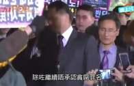 (粵)崔順實又˝驚恐症˝拒作供  錄音爆17年前喝令朴槿惠