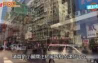 (港聞)財委會通過綜援加2.8% 明年2月1日實施