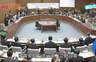 (粵)崔順實˝驚恐症˝拒聽證  國會派20保安強制傳召