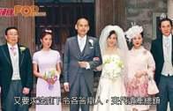(港聞)趙世光三奶入稟爭產  自爆25年親密包養關係