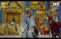 《西遊2伏妖篇》電影預告