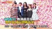 (粵)《老表3》飾演張晉強  蔡少芬:成日忍唔住笑