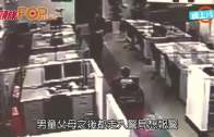 (粵)台南4歲仔想食薯條  馬路揸˝BMW˝出街買