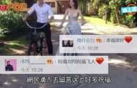 (粵)劉翔♥吳莎斐濟秘婚 交換戒指扮錫錫