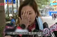 (粵)美女羅湖打肉毒變面癱  美容院:可以把臉捏正啊