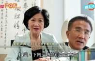 (港聞)傳葉劉下周四宣佈參選 百人撐場團隊現身