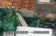 (港聞)遭水泥廠運輸帶夾腰 荃灣六旬工人重傷亡