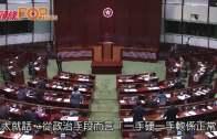 (港聞)財爺風波損政府形象 范太諗起葉劉:為下屬承擔
