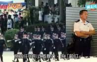 (港聞)朱經緯毆打投訴成立 監警會警告 未決定調查