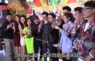 (粵)李逸朗電影千萬收入 笑謂跳樓變買樓