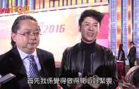 (粵)許廷鏗澄清跳槽傳言 獲公司高層全力支持