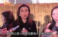 (粵)網民插李潤庭毫無悔意 大台高層:佢相當後悔