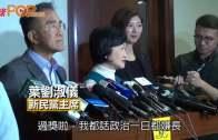 (港聞)梁生唔參選好詫異 葉劉:參選先要黨批准