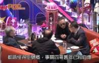 (粵)四哥食食下晏猛呻  女友懷孕報道得啖笑