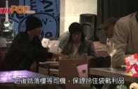 (粵)陳子聰靚樣回歸  偕愛妻歎炸雞薯條