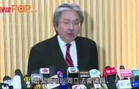 (港聞)林煥光、田少撐財爺: 預算案應大部份草擬好
