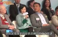 (港聞)陶傑:葉劉勝在擺明車馬 林鄭閃縮令人睇唔透