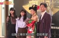 (粵)李彩華對小鮮肉有興趣  同男友有計劃結婚