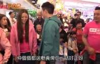 (粵)阿滕被老公投訴肥  最想街市遊樂團攞獎
