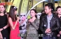 (粵)張秀文谷胸騷事業線  讚自己有肉感