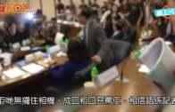(港聞)李國章:危害安全係暴動 李柱銘:打過交屬小兒科