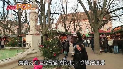 (粵)瑞士聖誕市集  置身童話世界