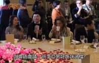 (粵)王祖藍搞經理人公司  唔夠膽簽亞男姊妹