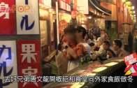 (粵)囝囝似甩繩馬騮  洪天明要通街追
