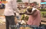 (粵)台灣邦交又少一個  非洲小國搵中國攞錢