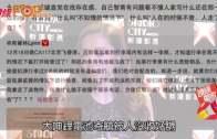 (粵)鋰電風波同網民對罵  熊黛林繞老公收晒火