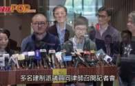 (港聞)民建聯成員赴廉署  舉報戴耀廷違選舉法
