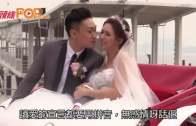 (粵)孕味濃下嫁圈外男友  雪雪:有消息通知大家