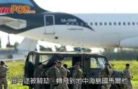 (粵)利比亞內陸機被騎劫  劫機者稱有手榴彈