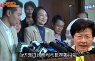 (港聞)消息:財爺執意衝紅燈  葉國謙勸退:民建聯唔撐